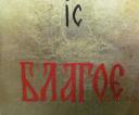 fot-ucs-ikona