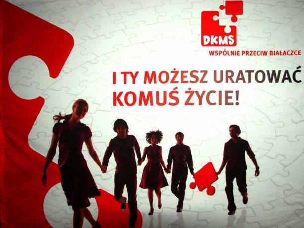 DKMS-2-e1417703376267