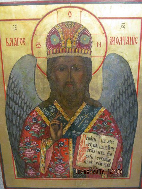 fot. UCS ikona (1)