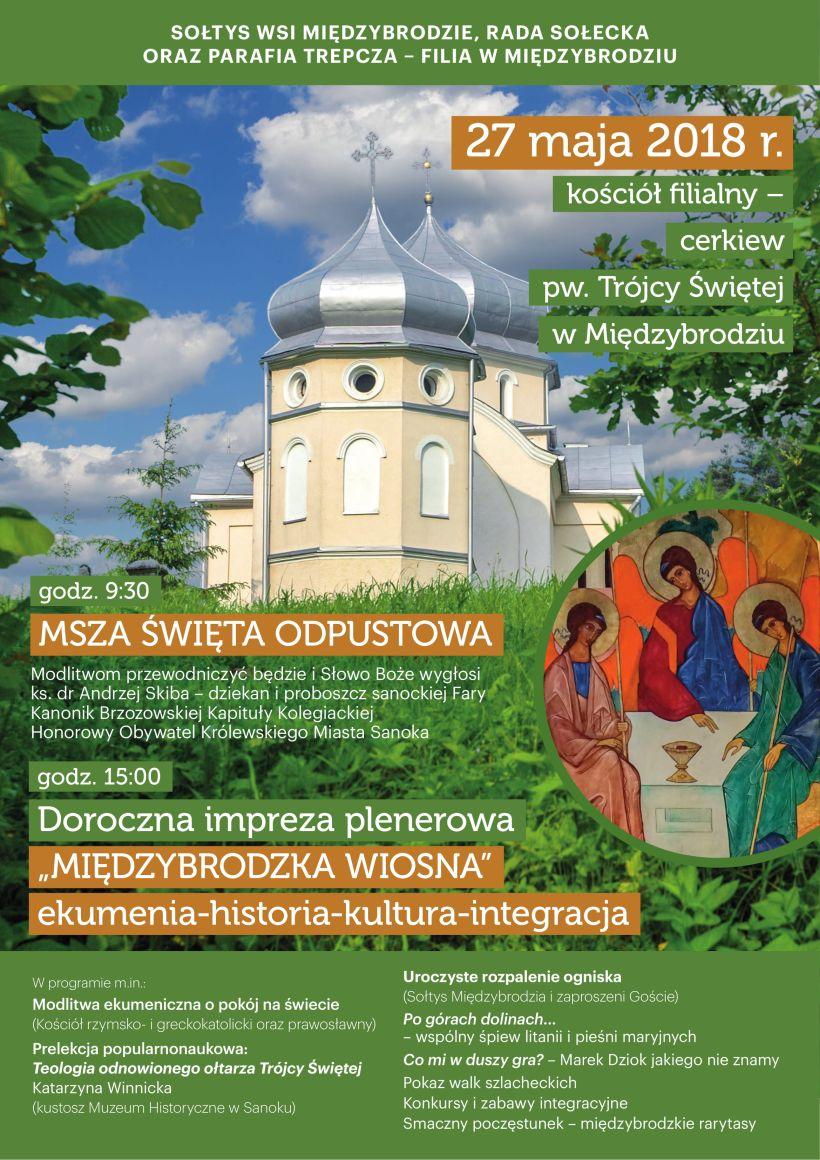 miedzybrodzie_plakat A3 odpust-1