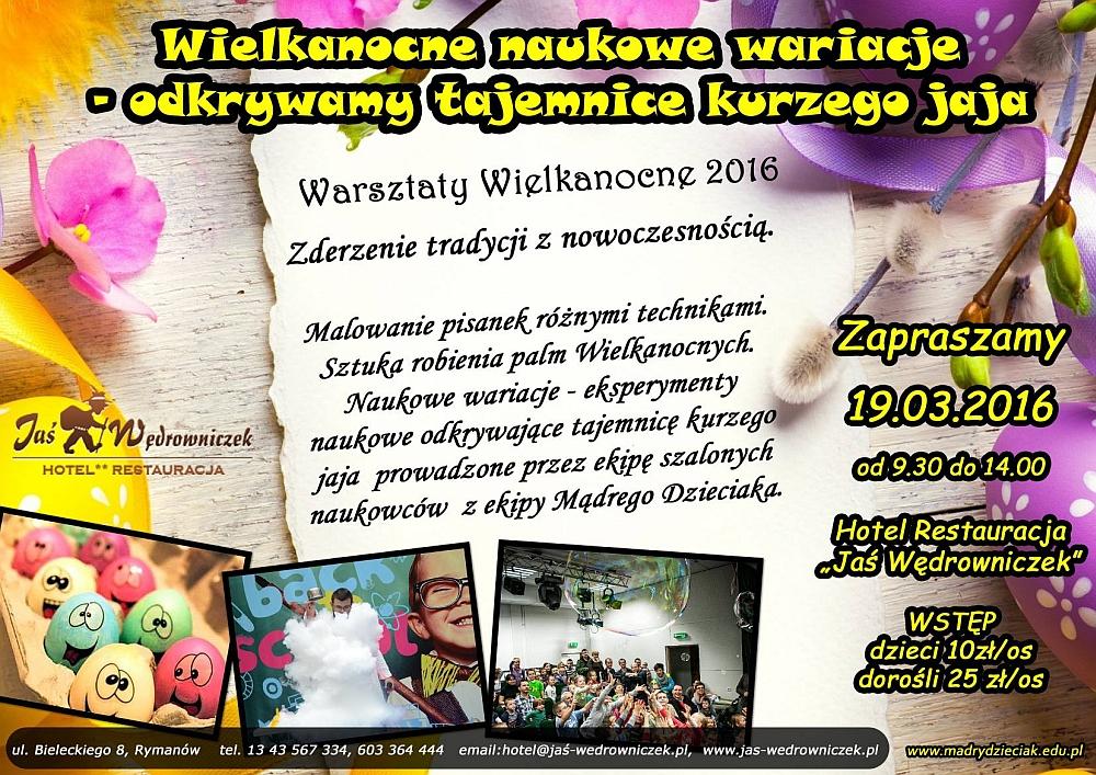 plakat_Warsztaty