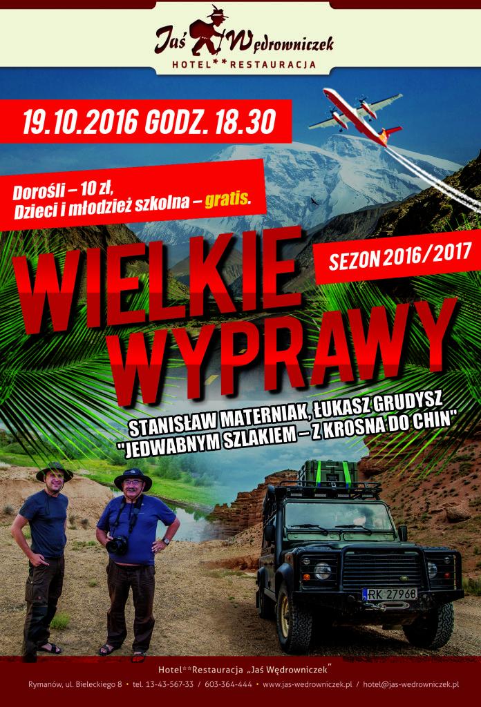 plakat_Wyprawy 1