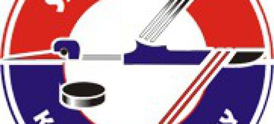 Zwycięstwo sanoczan w pierwszym meczu Mistrzostw Polski