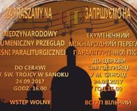 SANOK: Międzynarodowy Ekumeniczny Przegląd Pieśni Paraliturgicznej