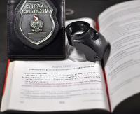 GRANICA: Kolejne próby wjazdu do Polski z fałszywymi dokumentami