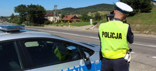 """Trwa policyjna akcja """"Prędkość"""". Wzmożone kontrole na drogach"""