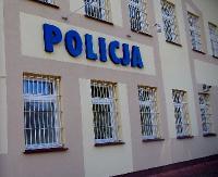 Zastępca komendanta sanockiej policji odwołany. Istnieje podejrzenie nieuprawnionego przechowywania broni