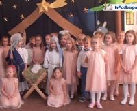 """SANOCKA AKCJA ŚPIEWANIA KOLĘD: Przedszkole nr 2 w Sanoku, ul. Jana Pawła II – """"Nie płacz Jezu"""" (FILM)"""