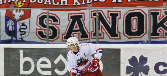 Do boju STS! W piątek inauguracja hokejowego sezonu