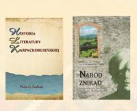 PWSZ SANOK ZAPRASZA: Spotkanie z karpatoznawcą Walerijem Padiakiem