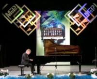 Pianistyczne święto w Bieszczadach rozpoczęte! Wyjątkowe koncerty codziennie o 19:00 (FILM)