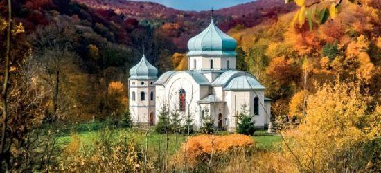 Zaproszenie na ekumeniczny odpust TRÓJCA znaczy JEDNOŚĆ (FOTO)