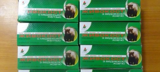 Preparaty z żółcią niedźwiedzia zarekwirowane na granicy