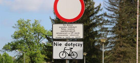 INTERWENCJA: Rowerzyści przejadą przez teren sanockiej komendy policji (ZDJĘCIA)