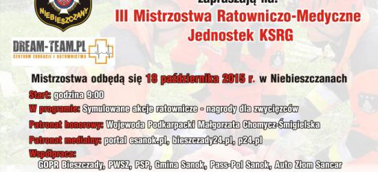 NASZ PATRONAT: III Mistrzostwa Ratowniczo-Medyczne