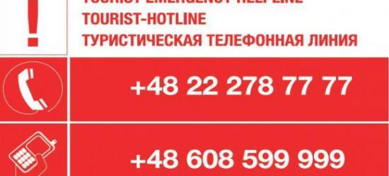 Telefon bezpieczeństwa dla zagranicznych turystów jest stale aktywny