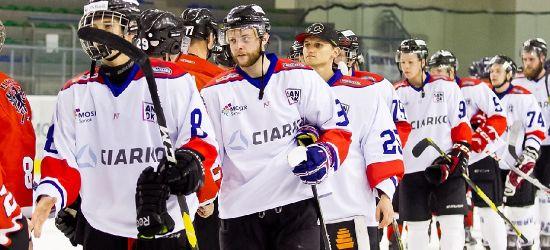 Hokejowe komentarze. Czy Sanok będzie miał drużynę seniorów? (FOTO)