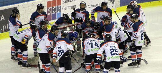 HOKEJ: Niedźwiadki ogrywają Polonię Bytom i meldują się w półfinale MP!