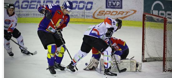 HOKEJ: Miasto zwiększy nakłady na hokej młodzieżowy i spróbuje pozyskać sponsorów dla seniorów