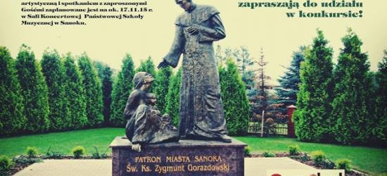 """Miejska Biblioteka Publiczna zaprasza do udziału w konkursie. """"Był wszystkim dla wszystkich"""""""