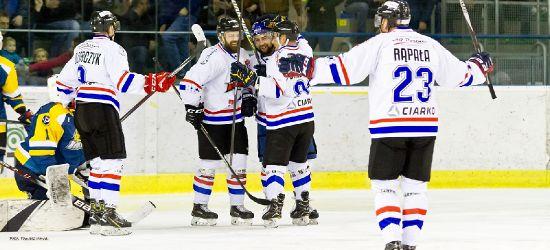 4-6 STYCZNIA: Hokejowy weekend w Arenie Sanok