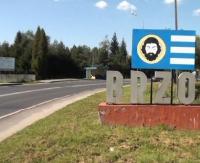 BRZOZÓW24.PL: 97% dróg w powiecie brzozowskim będzie miało nową nawierzchnię (FILM)