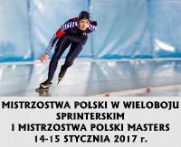 """AKTUALIZACJA: Gwiazdy łyżwiarstwa polskiego powalczą na torze lodowym """"Błonie"""""""