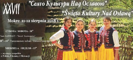 NIEDZIELA: Muzyka pogranicza podczas Święta Kultury Nad Osławą (FILM, PROGRAM)