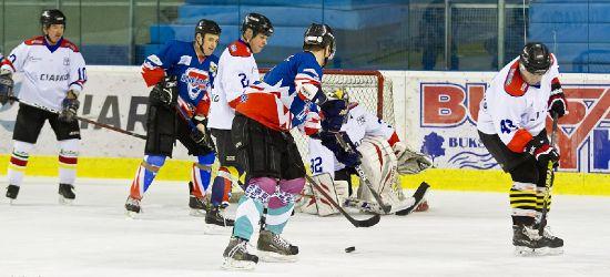 SANOK: Hokejowy turniej o Puchar Burmistrza Miasta. Zobacz FOTORELACJĘ!