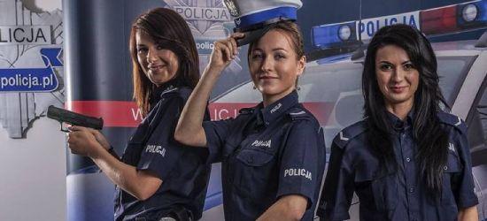 PODKARPACIE, SANOK: Jest praca w policji! [TERMINY przyjęć]