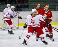 Hokej wraca do Sanoka. Wkrótce młodzieżowy Turniej Czterech Narodów