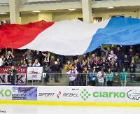 Seniorski hokej wraca do Sanoka! Zaczynamy od I ligi