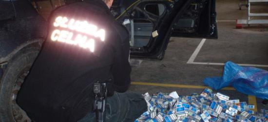Kolejna tytoniowa kontrabanda w Bieszczadach