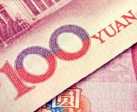 Podkarpackie firmy będą kupować juany?