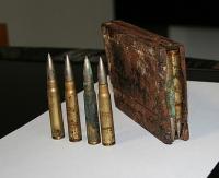 REGION: Chciał sprzedać policjantom amunicję