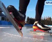 Nie potrafisz jeździć na łyżwach? MOSiR Sanok nauczy Cię za darmo