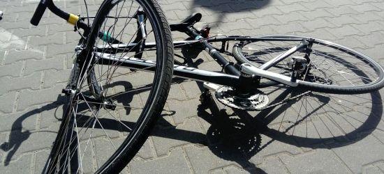 BIESZCZADY: Nie żyje rowerzysta, który przewrócił się na rowerze!