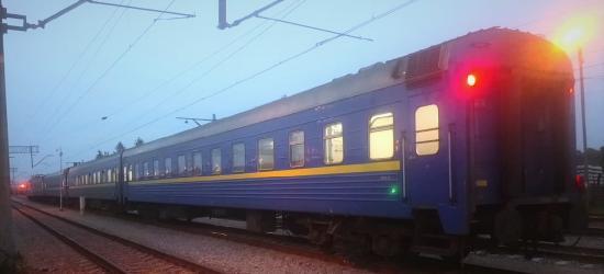 GRANICA: Ukraińcy konduktorzy przyłapani na przemycie