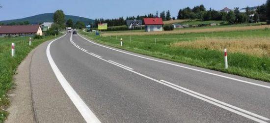 Będzie kontynuacja budowy chodnika w Jurowcach