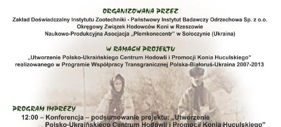 Hucuły w Karpatach – Impreza plenerowa