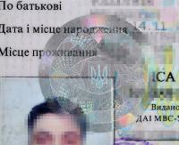 Fala fałszywych praw jazdy ujawnianych na granicy