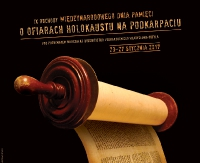 Międzynarodowy Dzień Pamięci o Ofiarach Holokaustu – obchody w Sanoku (PROGRAM)