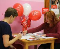 SANOK: Przyjdź do Samorządowego Przedszkola nr 1 dołącz do dawców szpiku