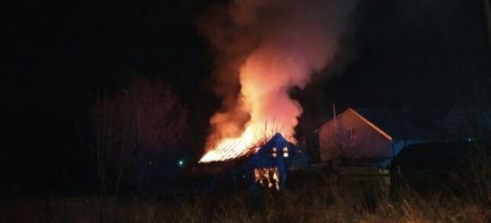 ZAGÓRZ / NOC: Potężny pożar budynku! (FOTO)