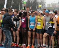 Ciężkie warunki i zacięta walka w półmaratonie. Sanoczanie nie zawiedli w Rzeszowie (ZDJĘCIA, WYNIKI)
