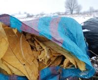 Zabezpieczono ponad 60 kg suszu tytoniowego! (ZDJĘCIA)