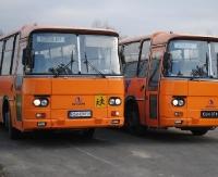 GMINA ZAGÓRZ: Burmistrz ogłasza przetarg na sprzedaż autobusu szkolnego