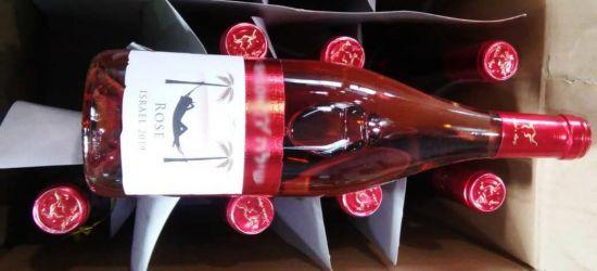 GRANICA: Przechwycono ponad 600 butelek wina