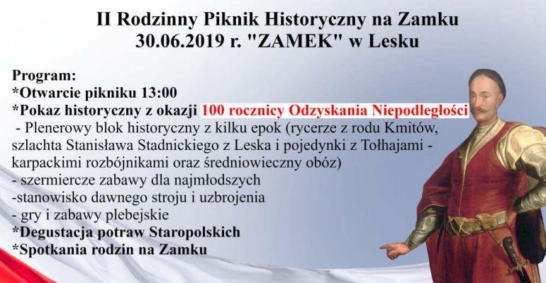 II Rodzinny Piknik Historyczny na ZAMKU w Lesku