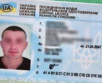 GRANICA: Ukraiński kierowca autokaru wiózł 48 turystów posiadając fałszywe prawo jazdy